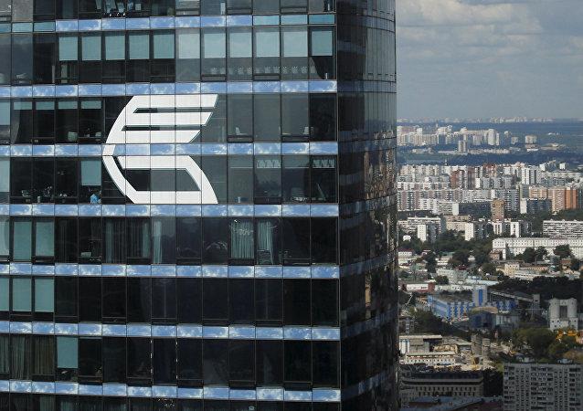 Logo VTB Group