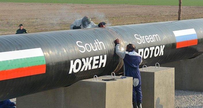 Budování Jižního proudu