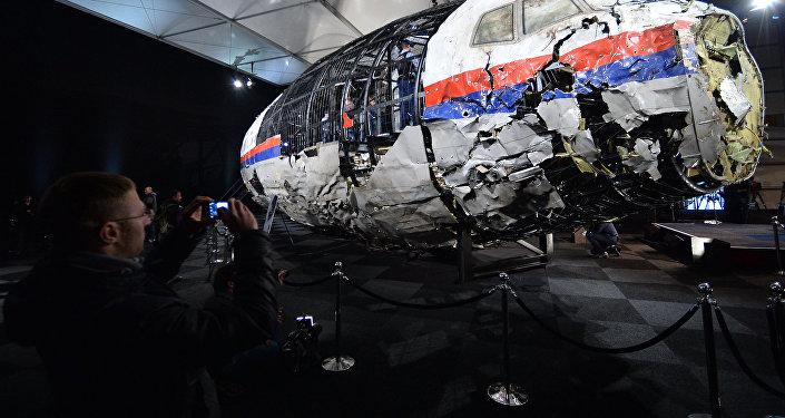 Trosky letadla MH17