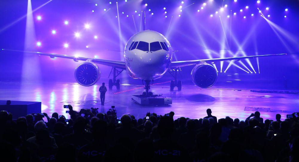 Dopravní letadlo MS-21
