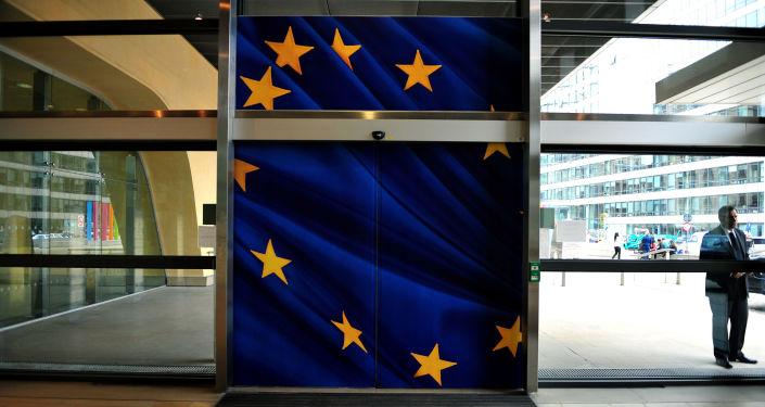 Evropská komise v Bruselu