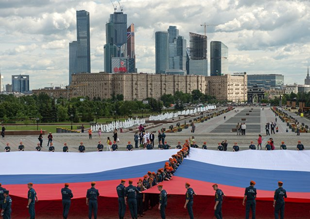 Oslavy Dne Ruska v Parku Vítězství v Moskvě