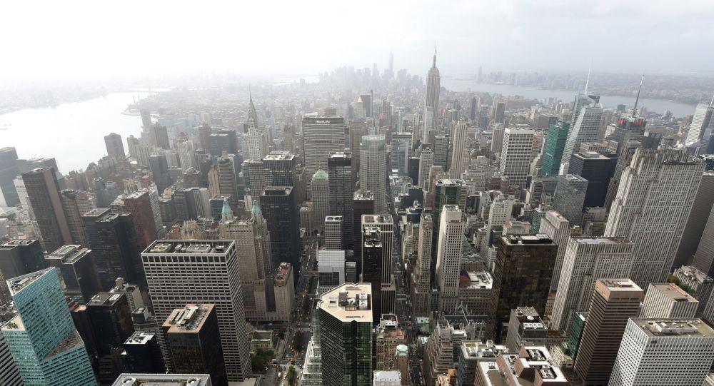 Pohled na mrakodrapy v New Yorku