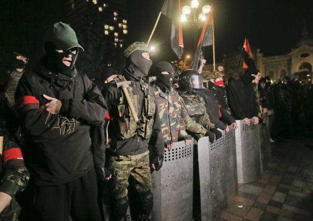 Aktivisté ukrajinské radikální organizace Pravý sektor