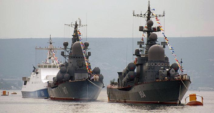 Válečné loďstvo RF