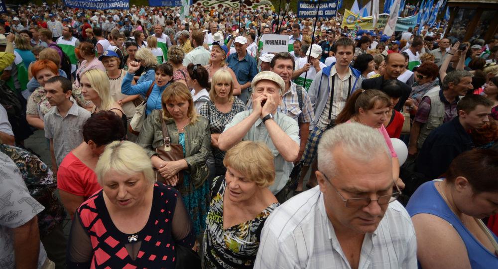 V Kyjevě se koná protestní akce proti zvyšování poplatků za komunální služby