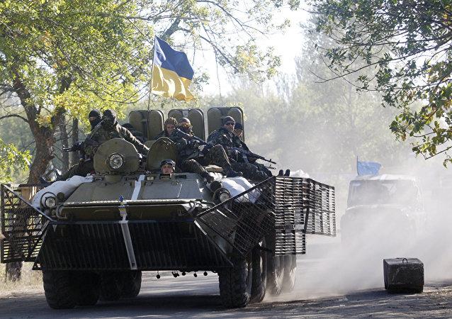 Ukrajinští vojáci u Avdějevky, DLR