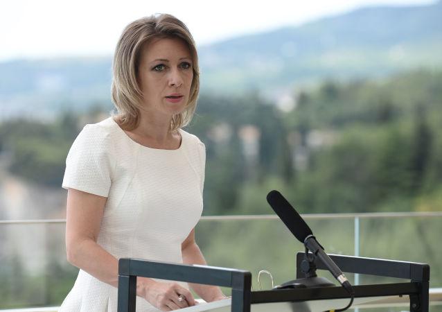 Oficiální mluvčí ruského ministerstva zahraničních věcí Maria Zacharovová v Artěku