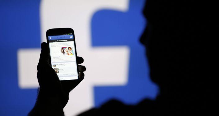 Logo společnosti Facebook
