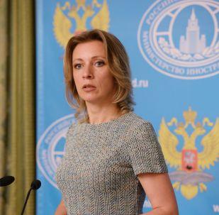 Maria Zacharovová. Ilustrační foto