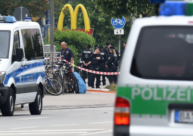 Bavorská policie