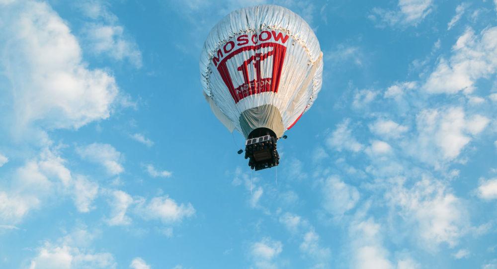 Balon Fjodora Koňuchova