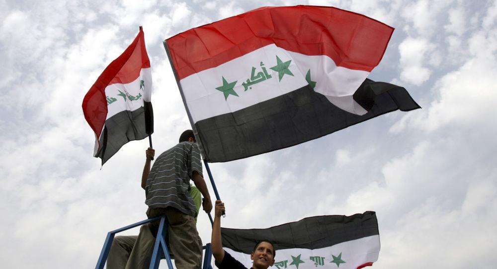 Vlajka Iráku