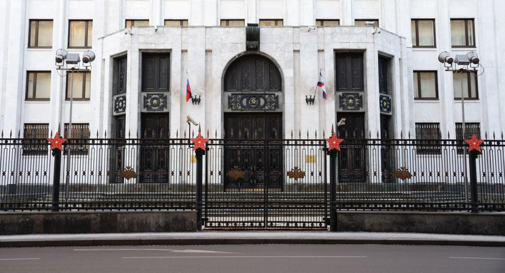 Budova Ministerstva obrany v Moskvě