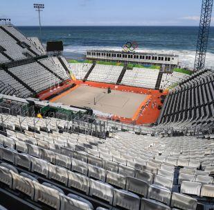 Stadion. Ilustračńí foto