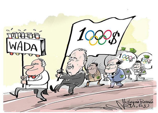 Manipulace WADA