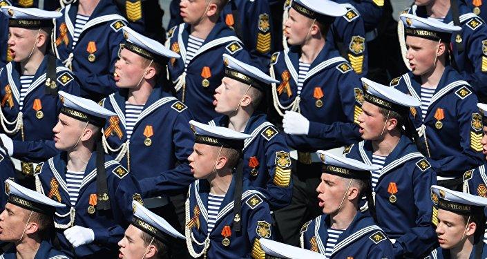 Vojenské námořnictvo Ruska