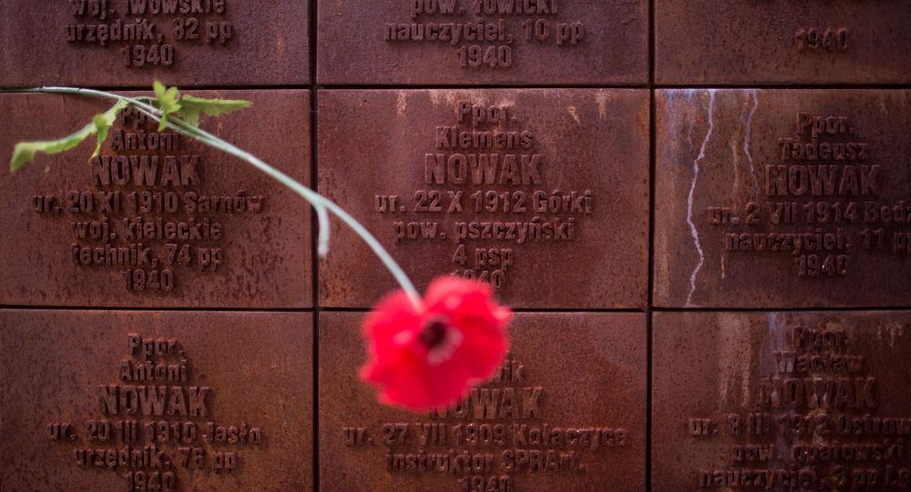 Památník v Katyni