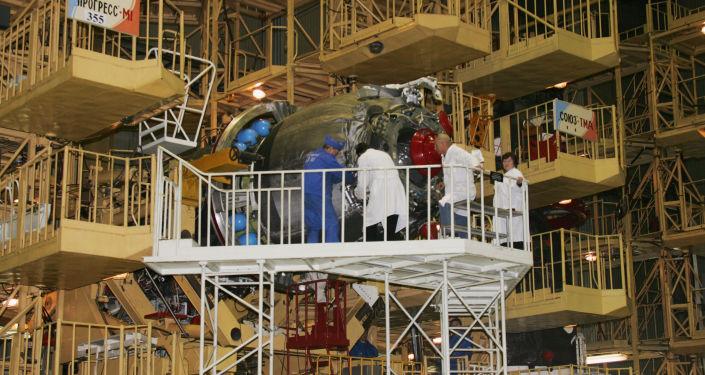 Raketová a kosmická korporace (RKK) Eněrgija