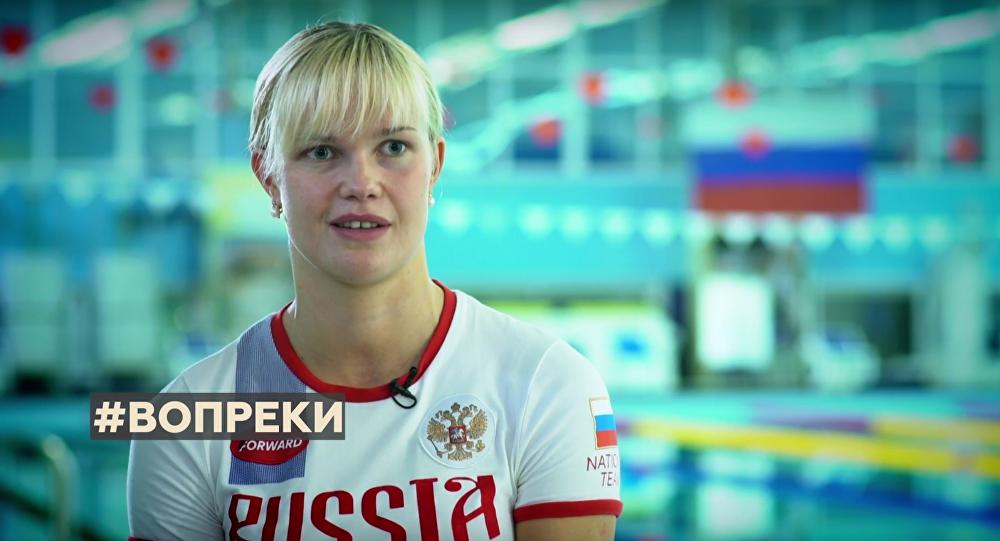 Nina Rjabova, plavání