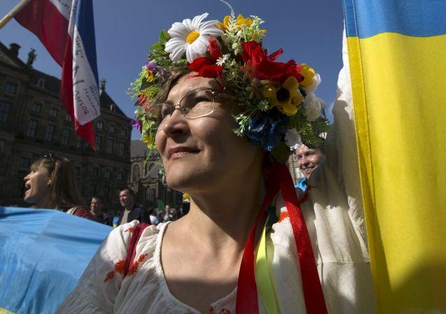 Dívka v lidovém ukrajinském kroji