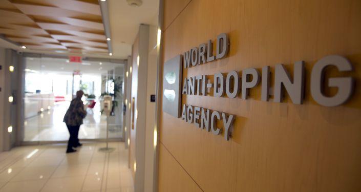 Офис Всемирного антидопингового агентства в Монреале
