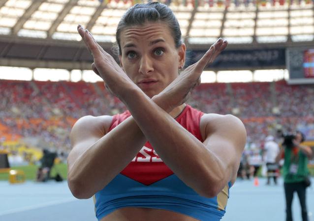 Dvojnásobná olympijská vítězka ve skoku o tyči Jelena Isinbajevová