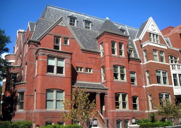 Americká univerzita Georga Washingtona