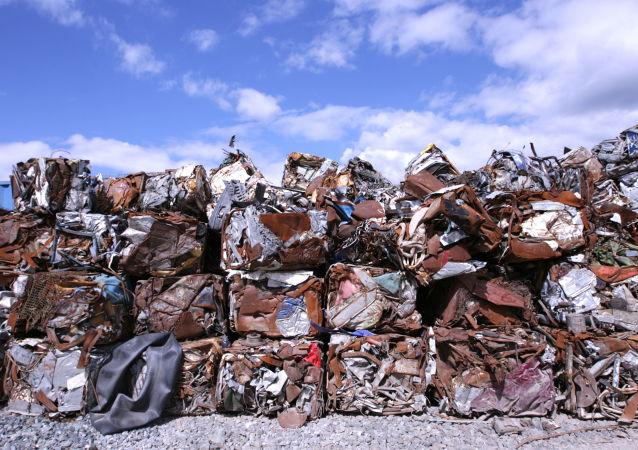 Sběrna kovů