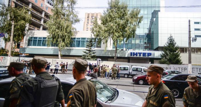 Policisté u studia Inter v Kyjevě