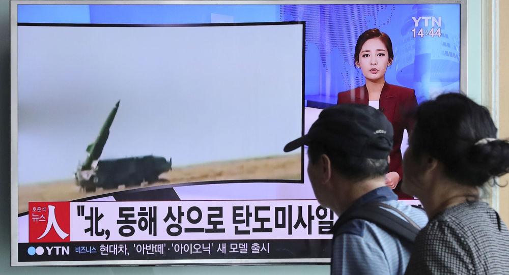 Televizní přenos o odpálení balistické rakety v KLDR