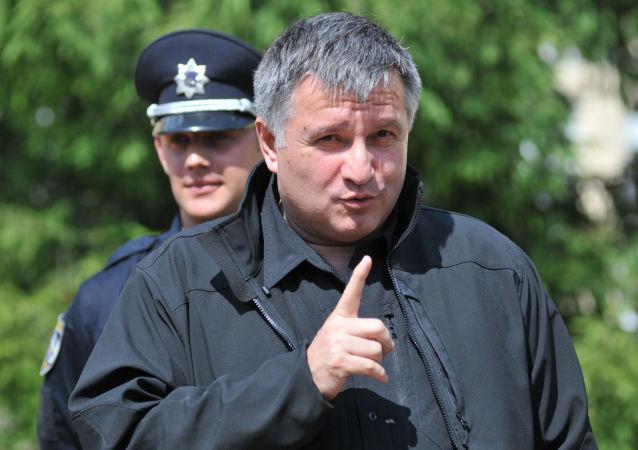 Ministr vnitra Ukrajiny Arsen Avakov