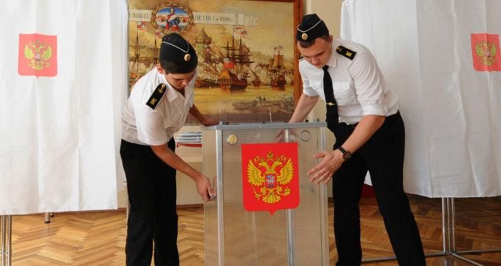 Volby do Státní dumy v Rusku