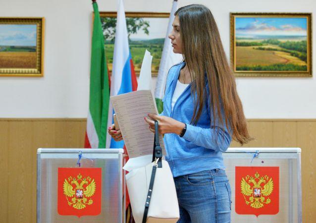 Volby v Rusku. Ilustrační foto