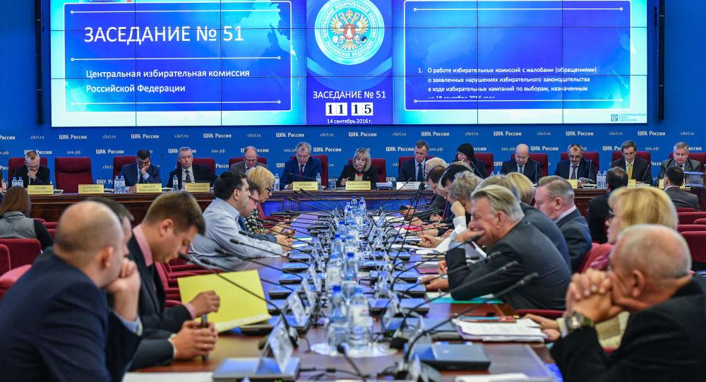 Ústřední volební komise Ruska