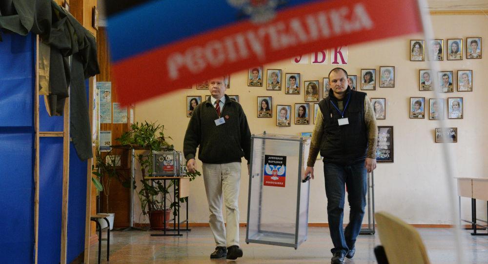 Volby v DLR