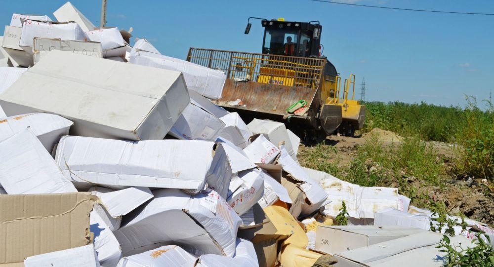 Ničení potravin na sankčním seznamu, Belgorodská oblast