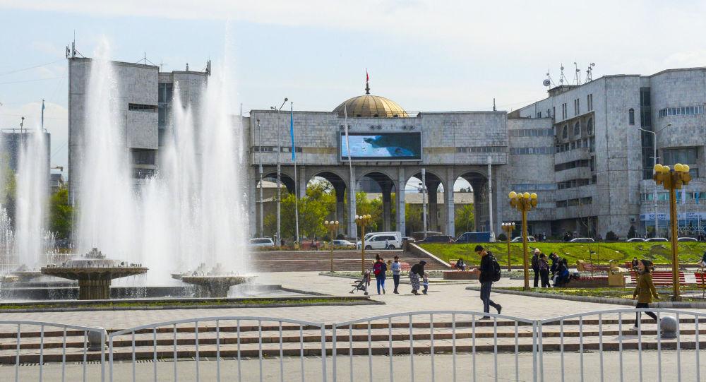 Biškek. Ilustrační foto