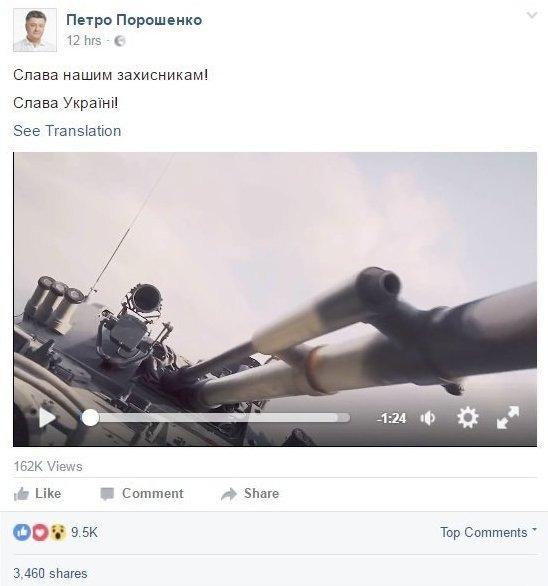 Screenshot stránky Porošenka