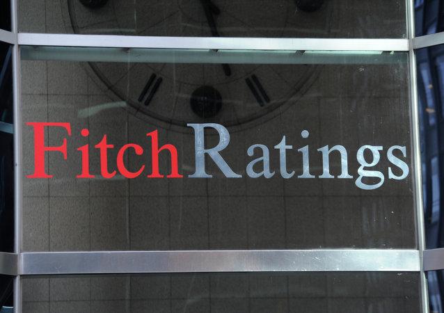 Mezinárodní ratingová agentura Fitch