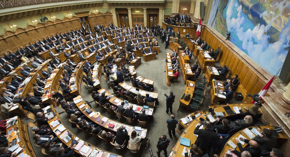 Švýcarský parlament. Ilustrační foto