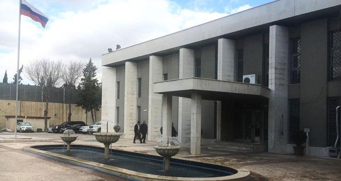 Ambasáda RF v Damašku