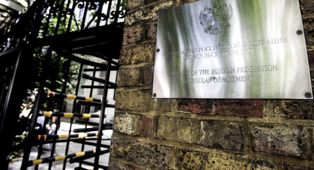 Ruské velvyslanectví v Británii
