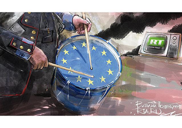 Evropské neHodnoty