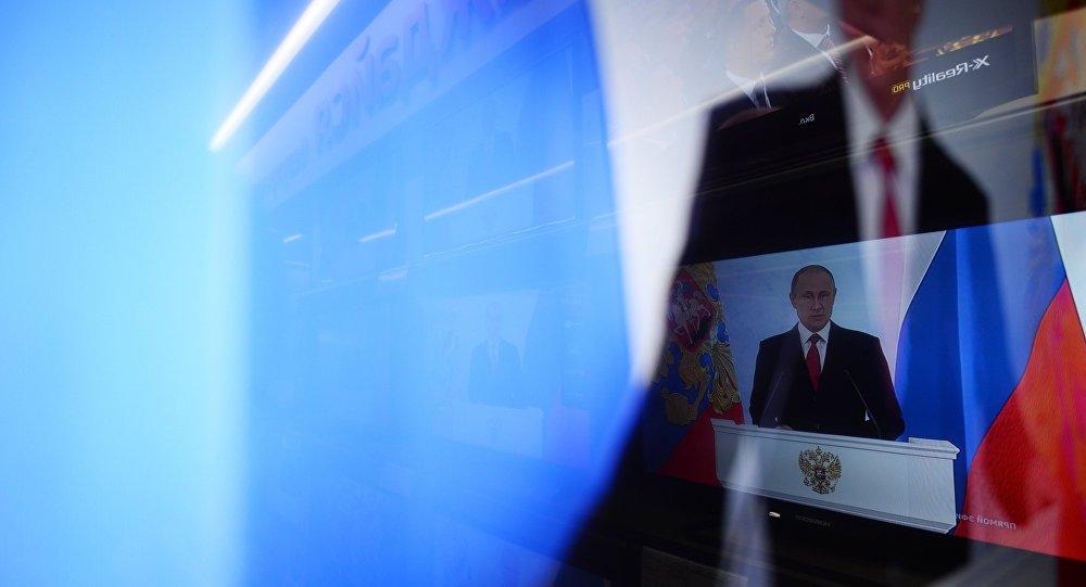 Ruský prezident Vladimir Putin během vystoupení