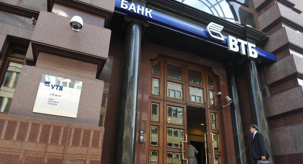 Ruská obchodní banka