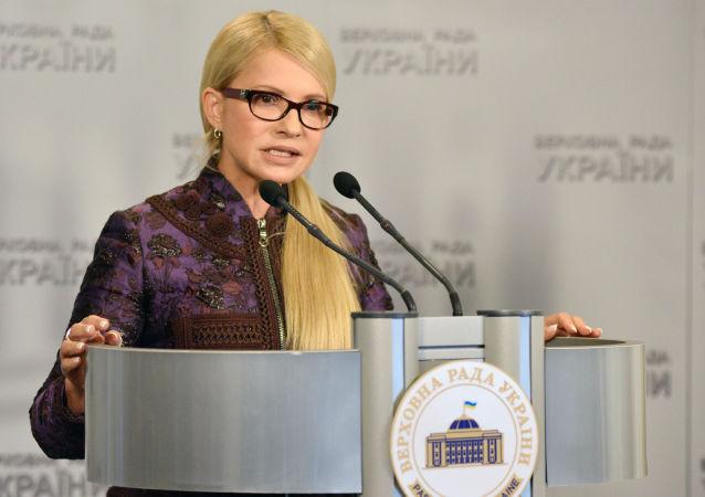 Předsedkyně strany Otčina (Baťkivščyna) Julija Tymošenková