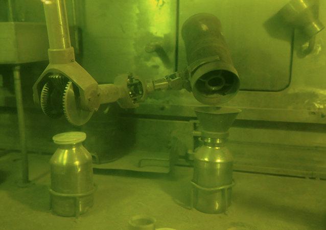 Plutonium. Ilustrační foto
