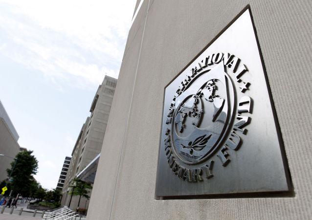 Mezinárodní měnový fond ve Washingtonu
