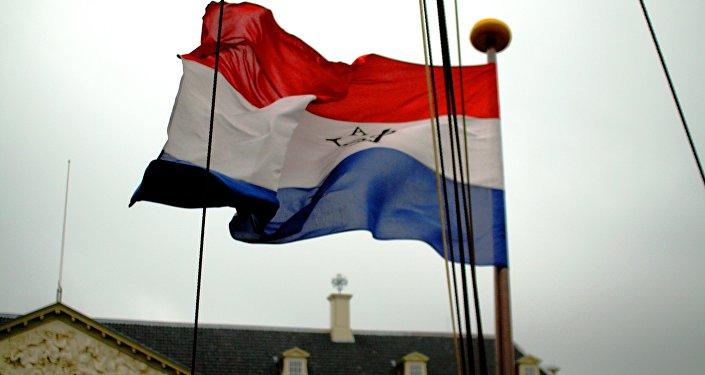Nizozemská vlajka